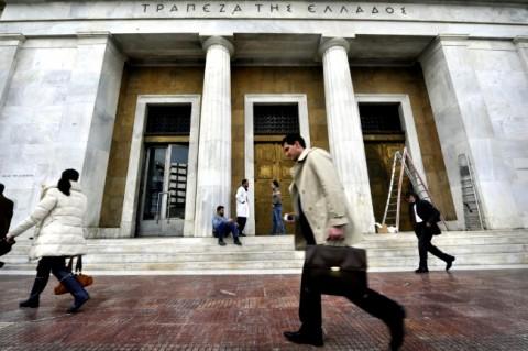 la-banque-centrale-grecque.JPG