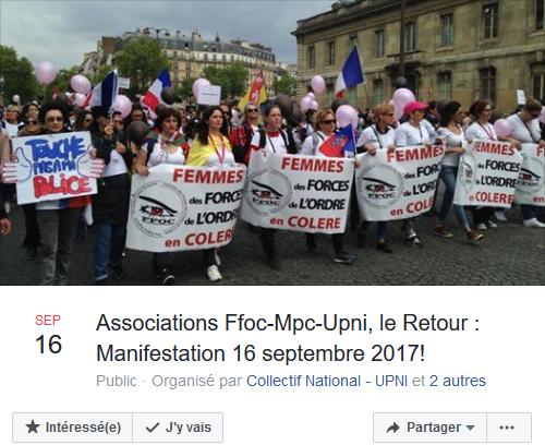 Appel policier pour une manifestation le 16 septembre 2017