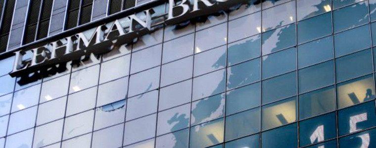 Bank of America : les 15 signes annonciateurs de l'effondrement financier